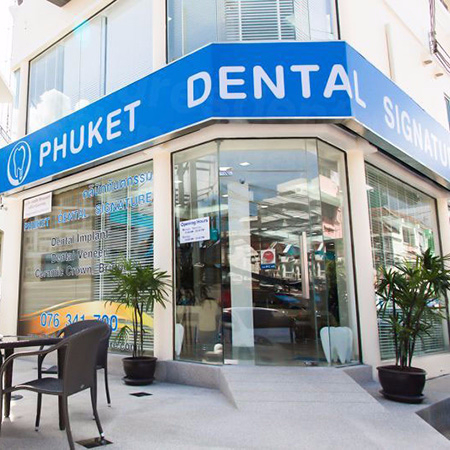 Phuket Dental Signature Clinic