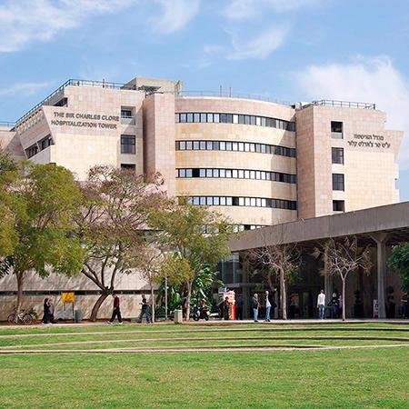 Медицинский центр Шиба Рамат-Ган