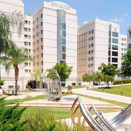 Медицинский центр имени Ицхака Рабина Петах-Тиква