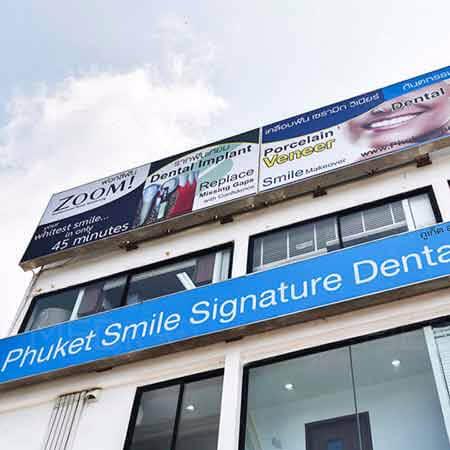 Стоматологическая клиника Smile Signature Пхукет