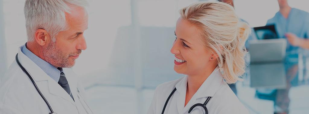 Лечение в Университетской клинике Тюбингена