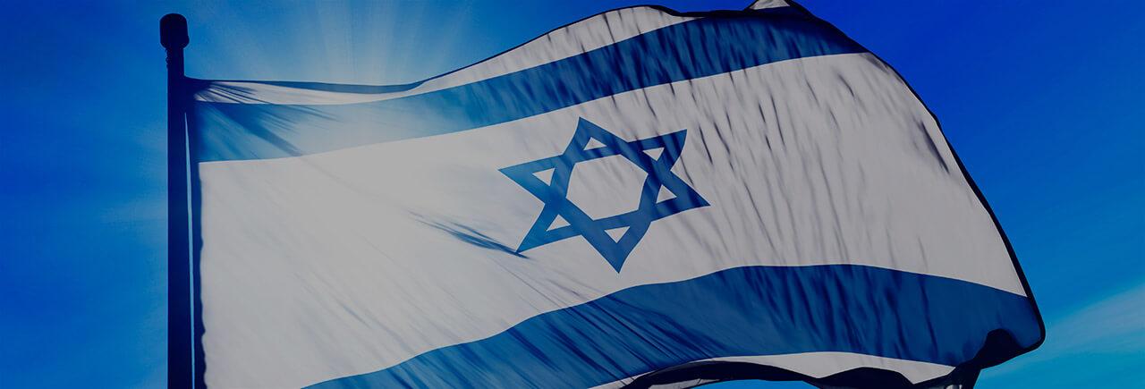The best Israeli hospitals